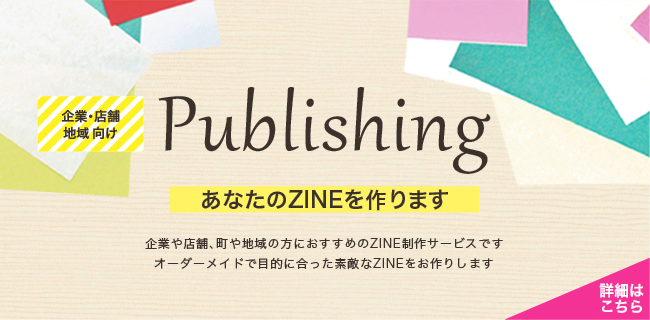 MOUNT ZINE Publishing